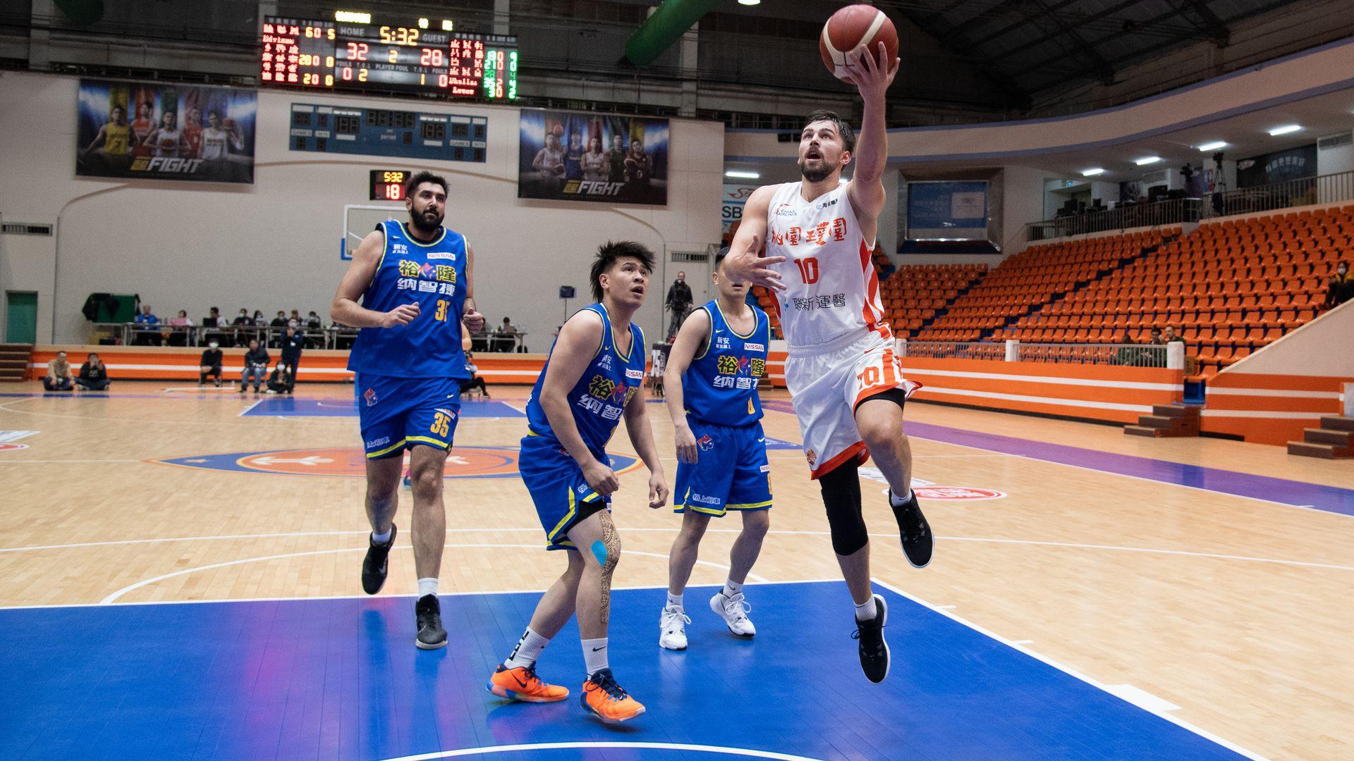 taiwan-super-basketball-league